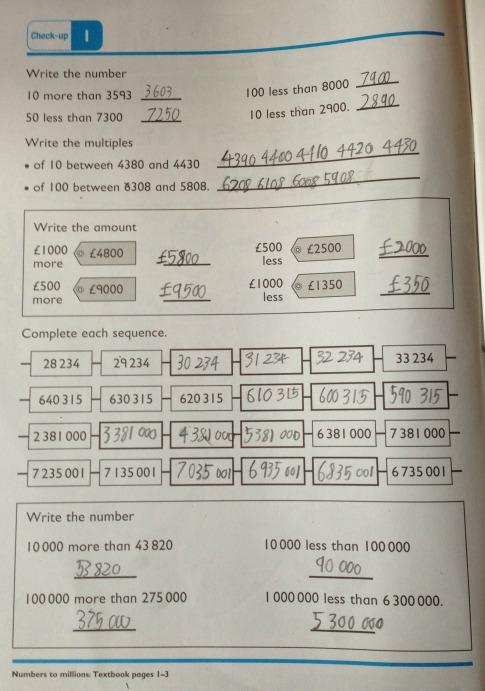 nhm assessment bk 5